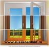 Изготовление и монтаж окон ПВХ, алюминиевых и деревянных конструкций