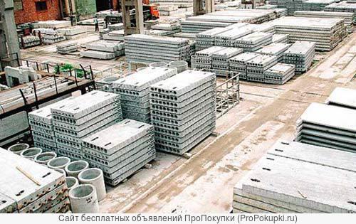 Производим железобетонные изделия и конструкции (ЖБИ, ЖБК)