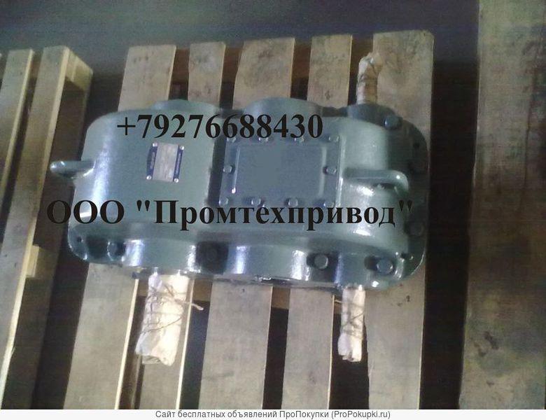 Редукторы РЦД-400, РЦД-350, РЦД-250 в наличии