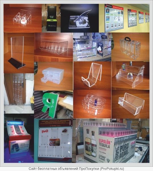 Производство изделий из оргстекла и других пластиков
