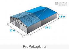 Строительство ангаров в Туле и области.