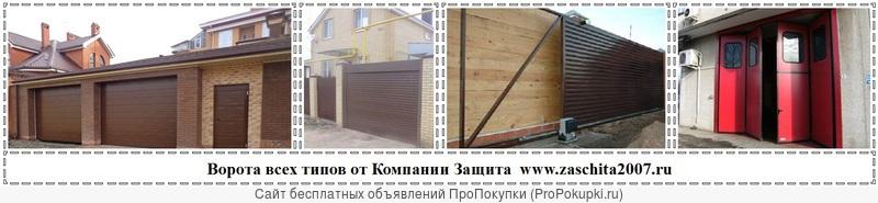 Ворота, автоматика, парковочное оборудование