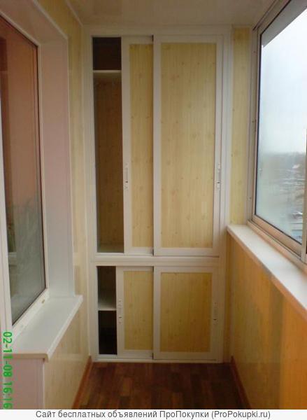 Установка окон пвх, остекление балконов, лоджий