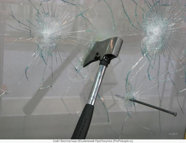 Бронирование стекла, стеклопакетов