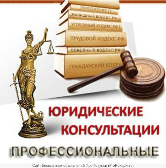 Адвокат. Залитие квартир. Юридическая помощь