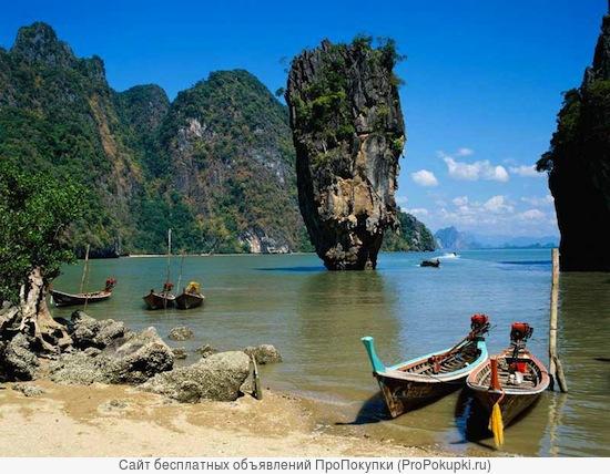 Горящие путевки в Таиланд из Иркутска