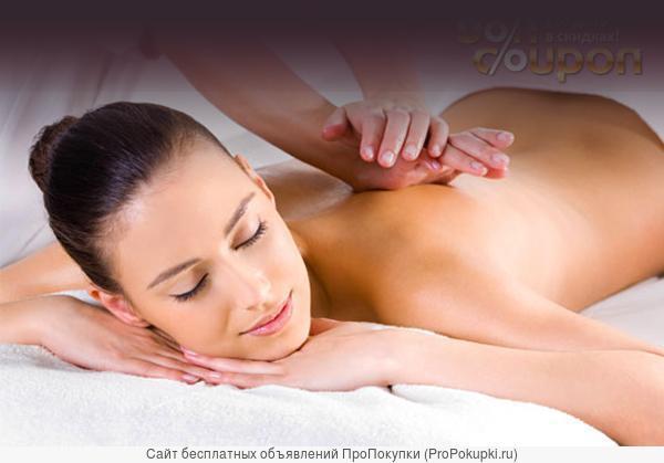 общий, антицеллюлитный,лимфодренажный, расслабляющий (релакс), медовый,стоун, вакуумный массаж и обёртывания для похудения