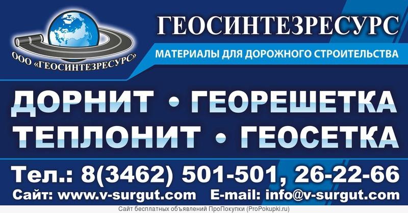 Реализуем со склада в г.Сургуте и под заказ