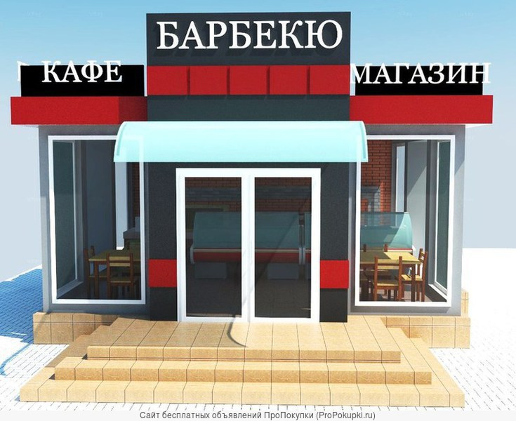 Строим магазин-кафе с мангалом.