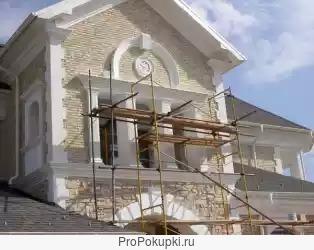 Возьму заказы по ремонту фасада зданий