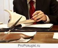 Квалифицированная юридическая помощь по уголовным делам