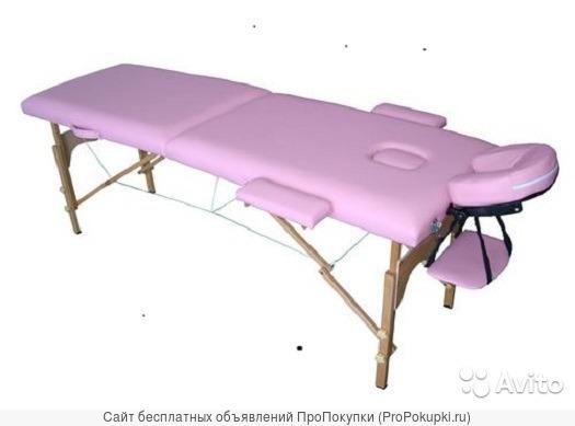 Массажный стол складной