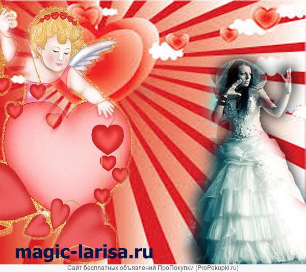 Приворот на брак. Гадание на Таро на любовь и отношения отворот