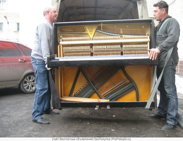 Перевозка пианино,рояля.т.531268