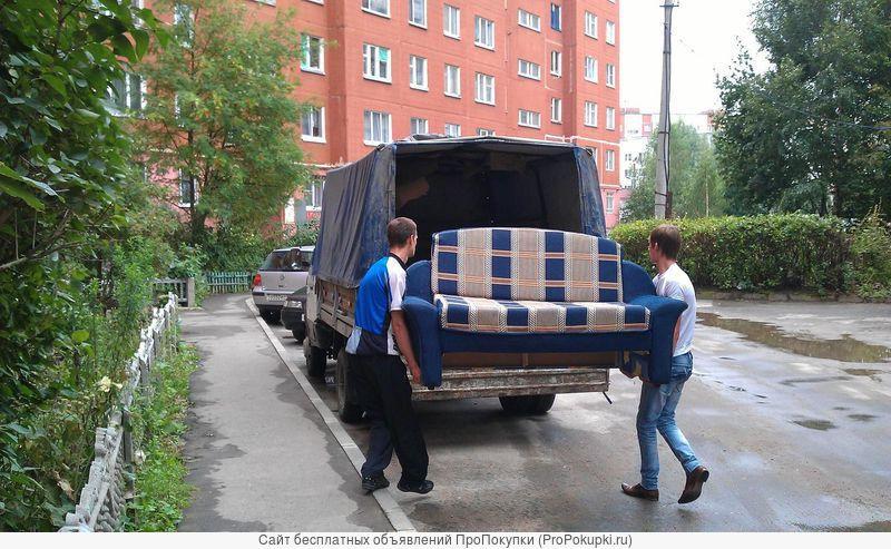 Грузовое такси ✔ Услуги грузчиков