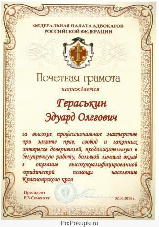 Адвокат в Коммунарке новая Москва