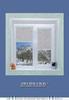 Жалюзи. Жалюзи на пластиковые окна. УНИ-1, УНИ-2
