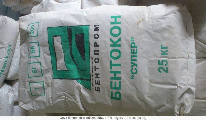 Бентонит,буровые добавки