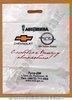 Пакеты с логотипом на заказ