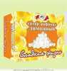 Сахар-рафинад с экстрактами