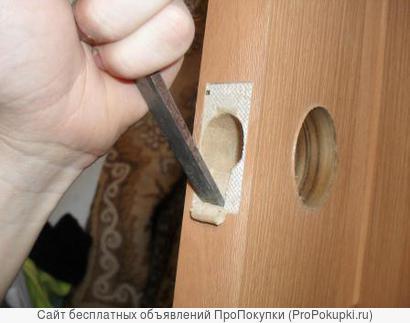 Врезка замков в деревян., двери.Ремонт,сборка мебели на домуОт 800 р.