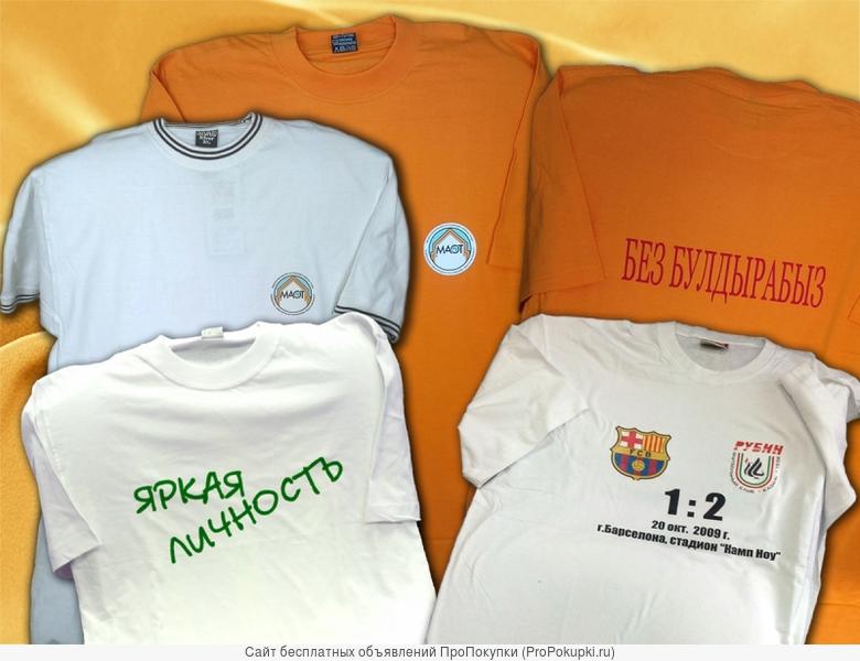 Футболки с логотипом изготовление в Казани