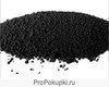 Углерод тех.П-803(сажа ПМ-15)ГОСТ 7885-86 продам
