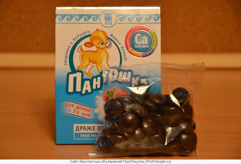 Натуральные витамины для детей! Драже «Пантошка-Са»