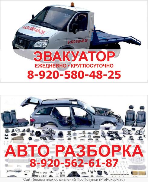 Ремонт всех авто любой сложности! Авторазборка китайских авто!