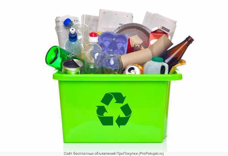 Оборудование для переработки отходов производства и мусора со свалок
