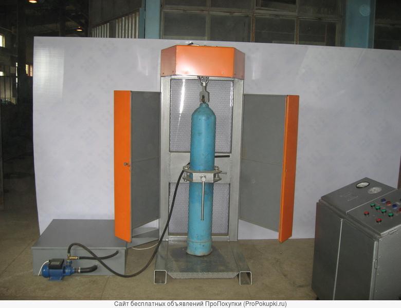 Стенды для освидетельствования газовых баллонов
