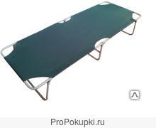 Кровати металлчиеские по низким ценам, кровати для турбазы, рабочих, кровтаи для военных казарм