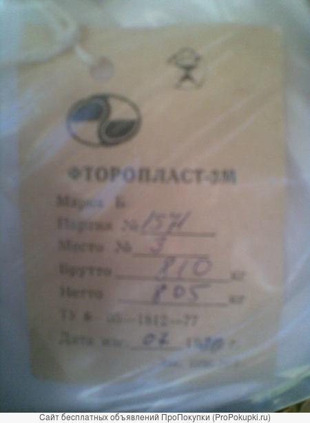 СверхПолиэтилен СВМПЭ HI-ZEX - порошок Полисульфон Фторопласт и др