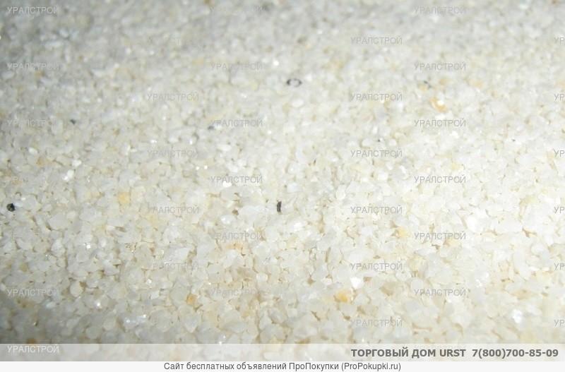 Мраморная крошка от ТД URST