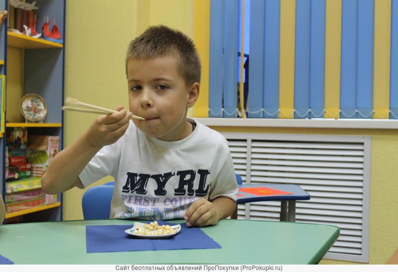 Летние программы для детей 6-10 лет