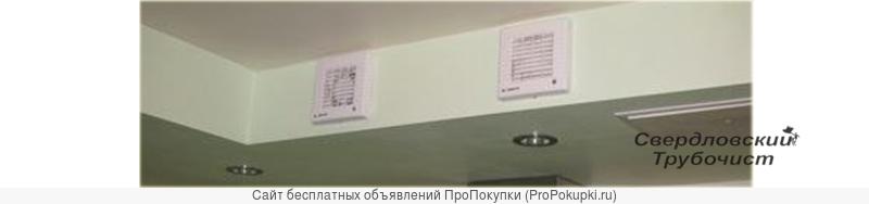 Чистка вентиляции в квартирах