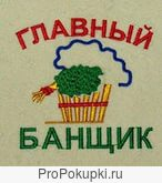 Заказ банщика в Щекино