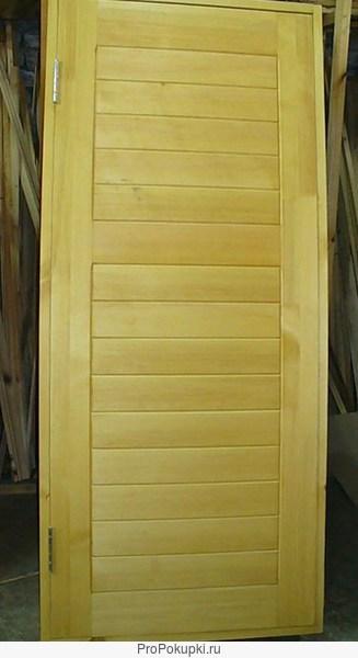 Продаю дверь деревянную утепленную