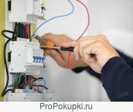 Вызов электрика на дом в Энгельсе