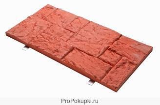 Цокольная фасадная плитка