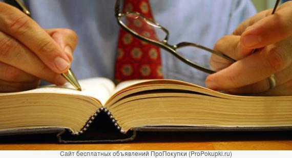 Обучение по курсу «Скорочтение» в центре «Союз»