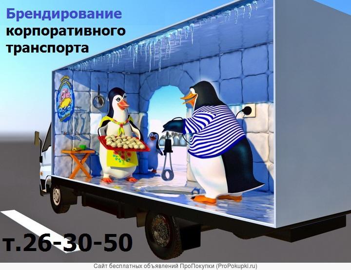 реклама в Иваново, Реклама на транспорте Иваново, наружная реклама