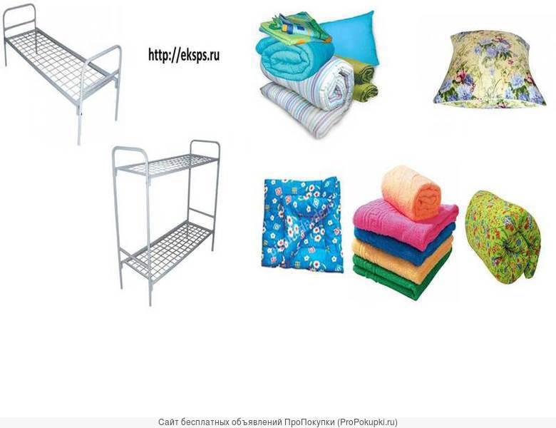 Кровать металлическая двухъярусная(ЭКОНОМ)