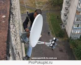 Cпутниковые антенны. Установка, ремонт, модернизация