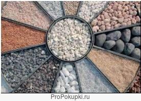 щебеночно-песочно-цементный раствор