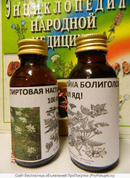 Настойка болиголова в Санкт-Петербурге