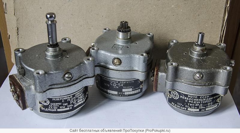 Электродвигатели рд-09 рд-09 П2 сд-54