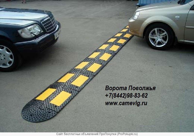 Искусственная неровность (лежачий полицейский) в наличие в Волгограде