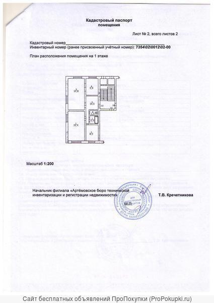 Дом в деревне Владим.обл. продам