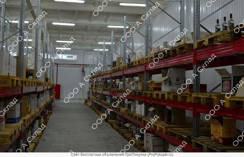 Стеллаж фронтальный для склада.